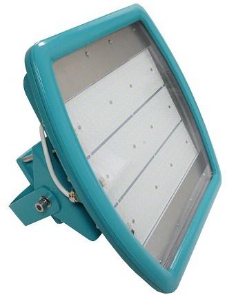 Zone 1 LED Luminaire ATEX - Petrel LED Area Light