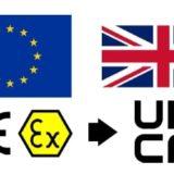 UKCA ATEX & Hazardous Area Equipment Certification